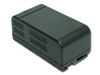 PANASONIC  NV-S8 Camcorder Battery Ni-Cd 2600mAh 6V